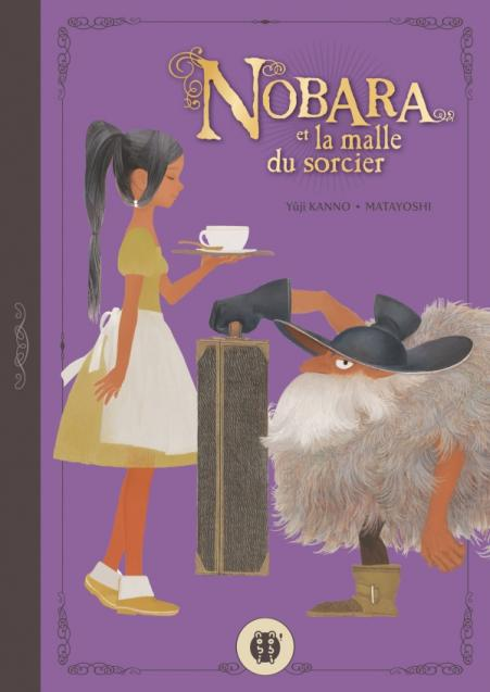Nobara et la malle du sorcier