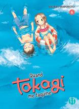 Quand Takagi me taquine T06